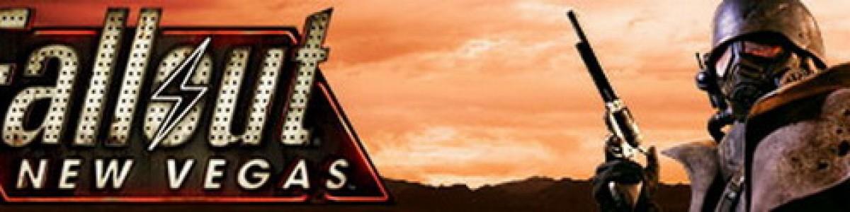 Fallout: New Vegas — как воровать