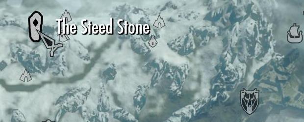 Местоположение камня коня
