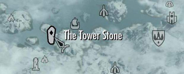 Местоположение камня башни