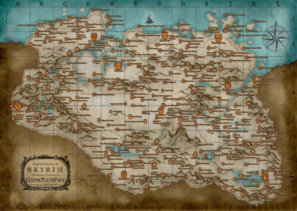 Карта Skyrim на русском языке