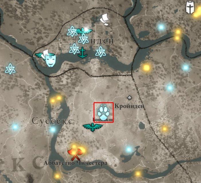 Местонахождение Боевой коровы Альфреда на карте Assassin's Creed: Valhalla