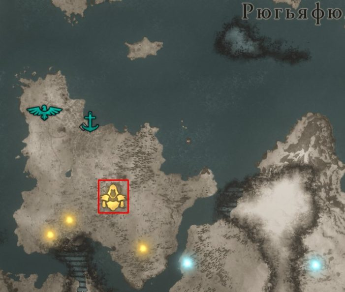 Местонахождение Боевого Молота на карте мира Assassin's Creed: Valhalla