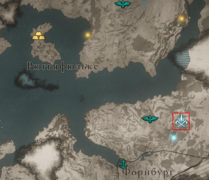 Местонахождение Клыка Фафнира на карте мира Assassin's Creed: Valhalla