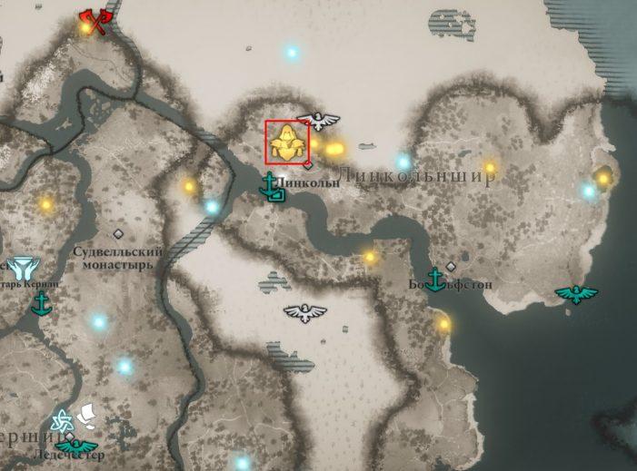 Город Линкольн на карте мира Assassin's Creed: Valhalla
