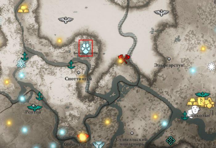 Местонахождение Кровавой свиньи на карте Assassin's Creed: Valhalla