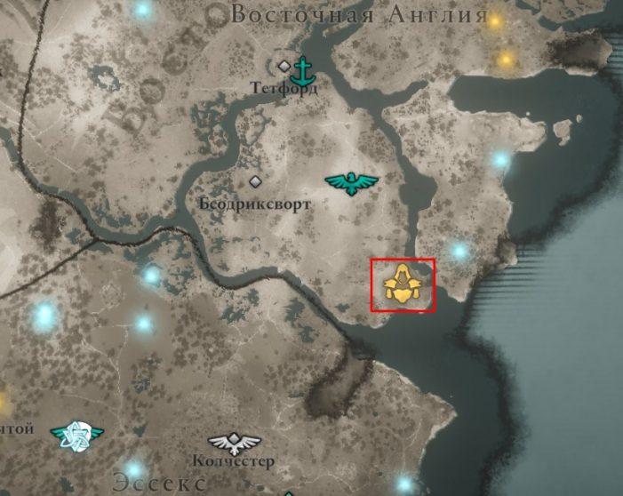 Местонахождение Круглого Щита на карте мира Assassin's Creed: Valhalla