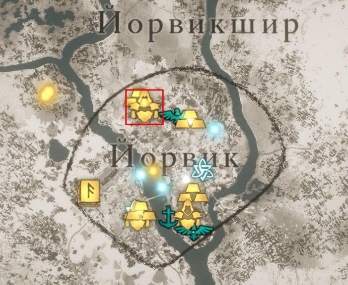 Местонахождение Лука Стрельца на карте мира Assassin's Creed: Valhalla
