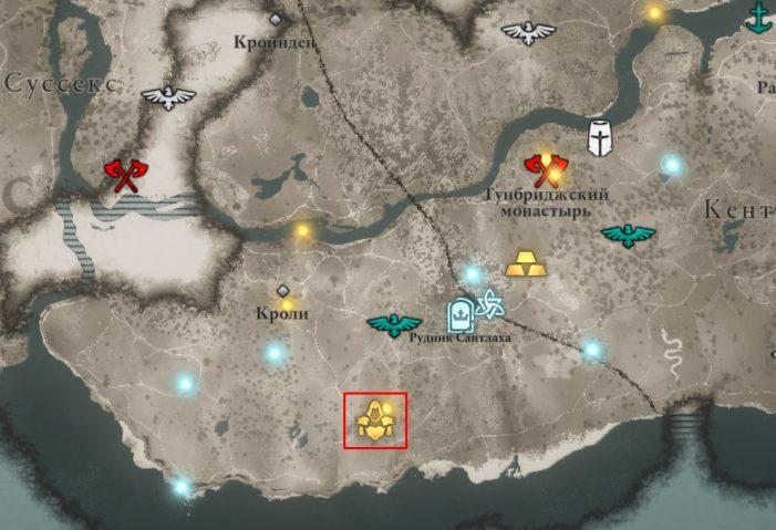 Местонахождение наручей Наставника на карте мира Assassin's Creed: Valhalla