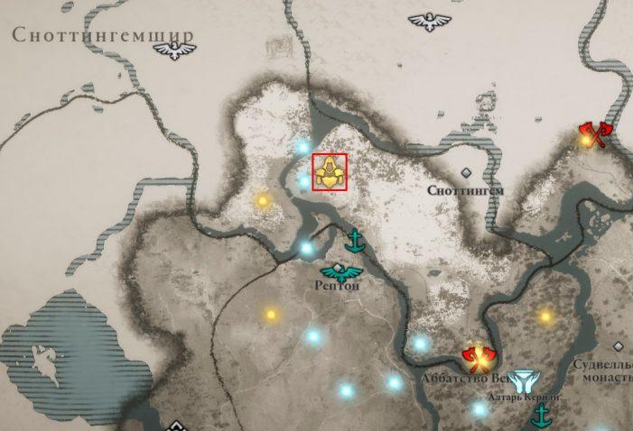 Местонахождение маски Наставника на карте мира Assassin's Creed: Valhalla