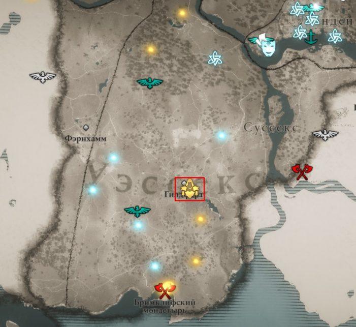 Местонахождение одежды Наставника на карте мира Assassin's Creed: Valhalla
