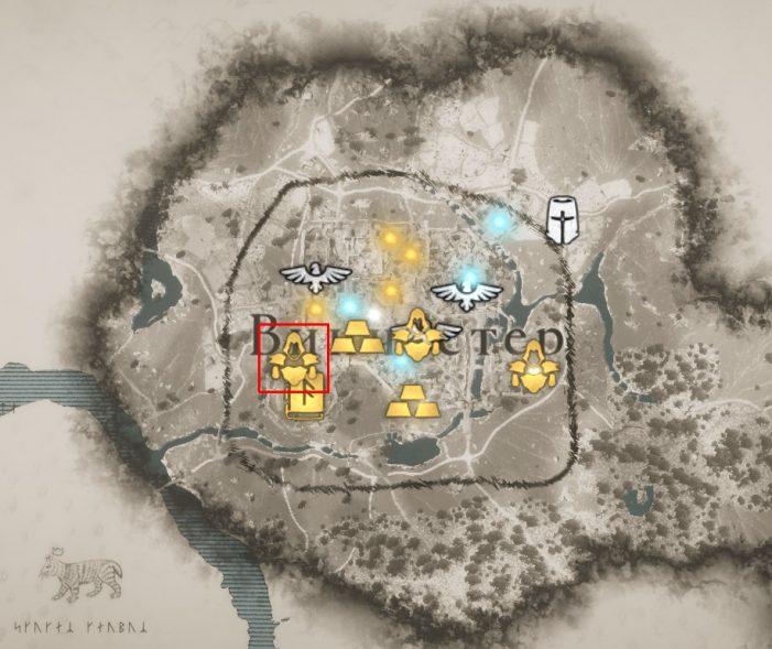 Местонахождение штанов Наставника на карте мира Assassin's Creed: Valhalla
