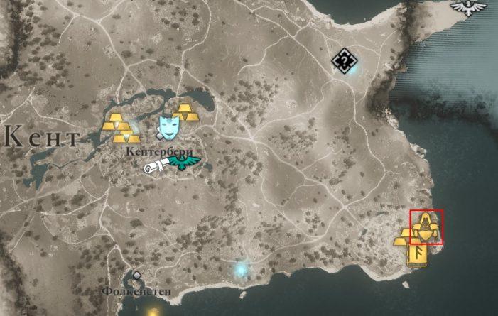 Местонахождение штанов Бригантины на карте мира Assassin's Creed: Valhalla