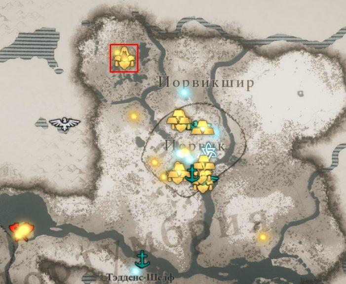 Местонахождение наручей Тэна на карте мира Assassin's Creed: Valhalla