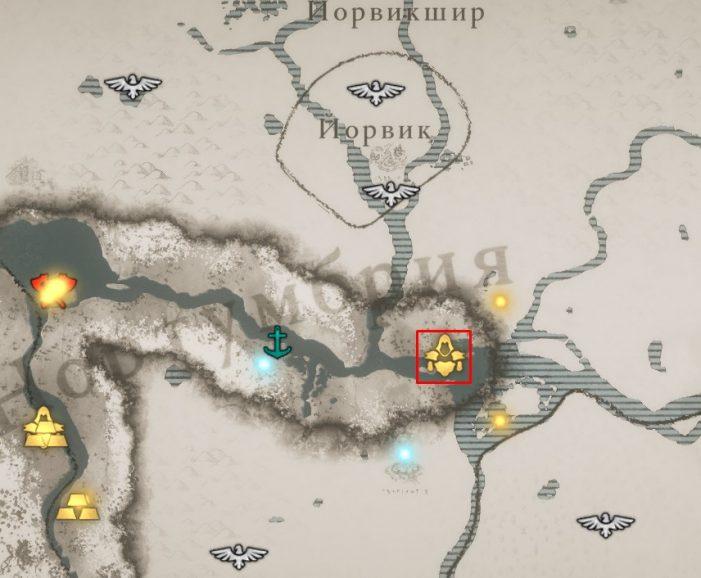Местонахождение доспеха Тэна на карте мира Assassin's Creed: Valhalla
