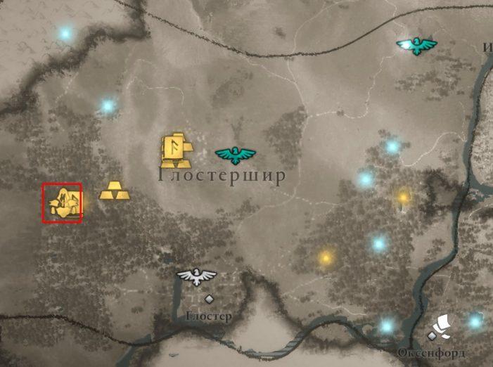 Местонахождение штанов Тэна на карте мира Assassin's Creed: Valhalla