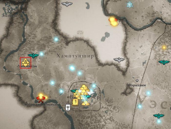 Местонахождение Цепа Воина на карте мира Assassin's Creed: Valhalla