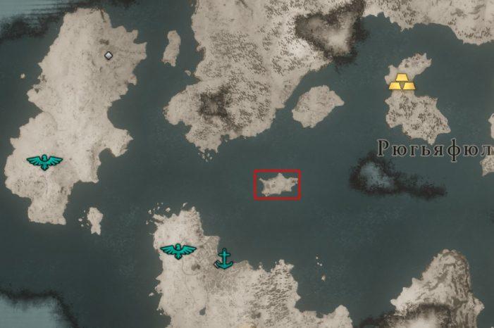 Местонахождение Укуса Кости на карте мира Assassin's Creed: Valhalla