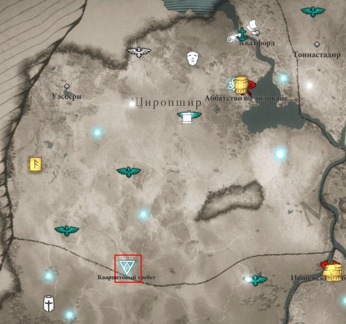 Аномалия в Широпшире на карте мира