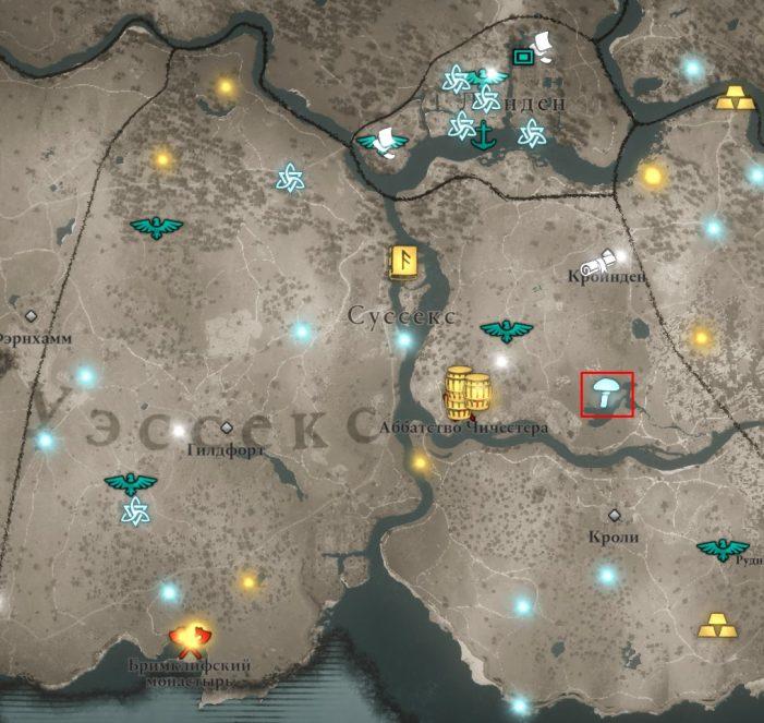Мухоморы в Суссексе на карте Assassin's Creed: Valhalla