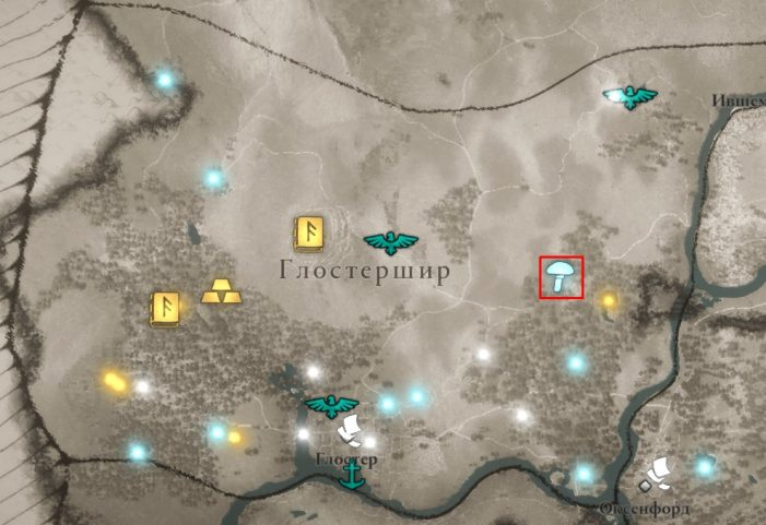 Мухоморы в Глостершире на карте Assassin's Creed: Valhalla