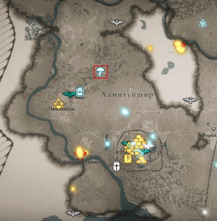 Мухоморы в Хамптуншире на карте Assassin's Creed: Valhalla