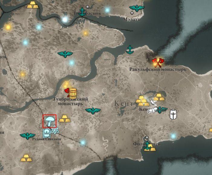 Мухоморы в Кенте на карте Assassin's Creed: Valhalla
