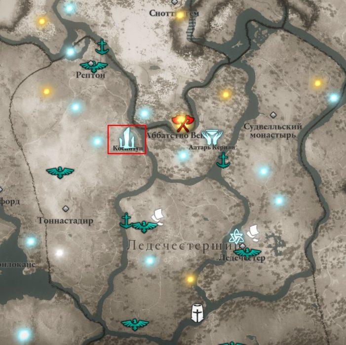 Священные камни Косинтун в Ледечестершире на карте Assassin's Creed: Valhalla