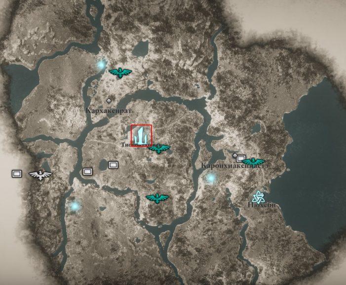 Священный камень в Винланде Тиононтатекен на карте Assassin's Creed: Valhalla