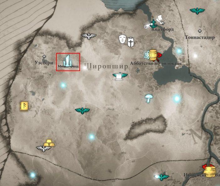 Священные камни Мицел-Фолд в Широпшире на карте Assassin's Creed: Valhalla