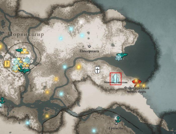 Священные камни Монолит Родестан в Йорвикшире на карте Assassin's Creed: Valhalla
