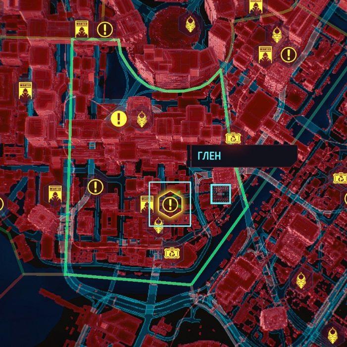Задание Психофан на карте города Cyberpunk 2077