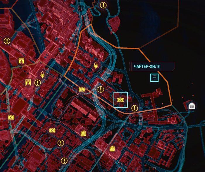 Задание Семейная реликвия на карте города Cyberpunk 2077