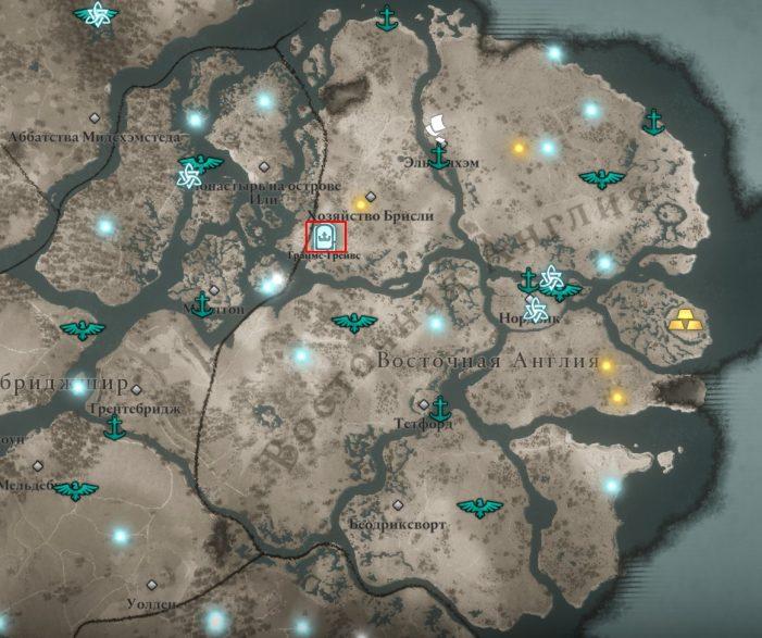 Сокровища Британии в Восточной Англии на карте мира Assassin's Creed: Valhalla