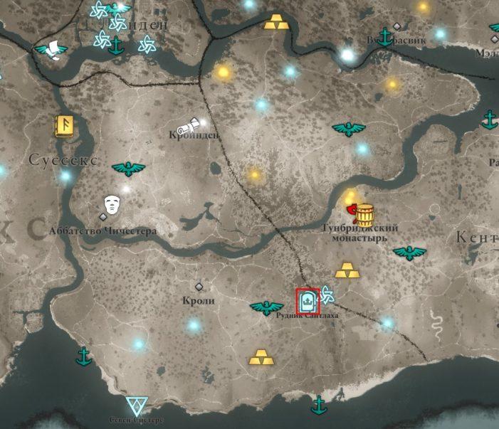 Сокровища Британии в Суссексе на карте мира Assassin's Creed: Valhalla
