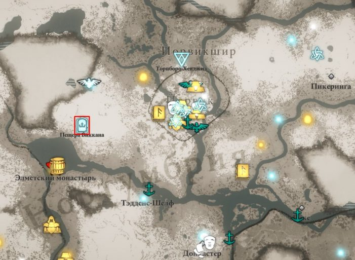 Сокровища Британии в Йорвишире на карте мира Assassin's Creed: Valhalla
