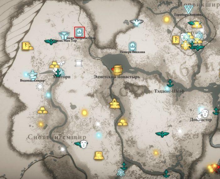 Сокровища Британии в Сноттингемшире на карте мира Assassin's Creed: Valhalla