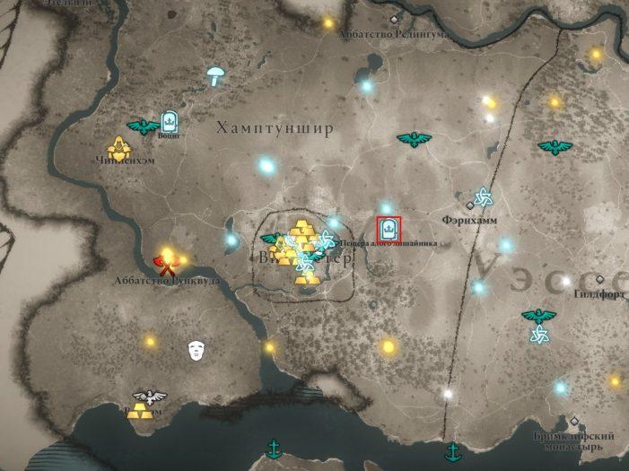 Сокровища Британии рядом с Йорвиком на карте мира Assassin's Creed: Valhalla