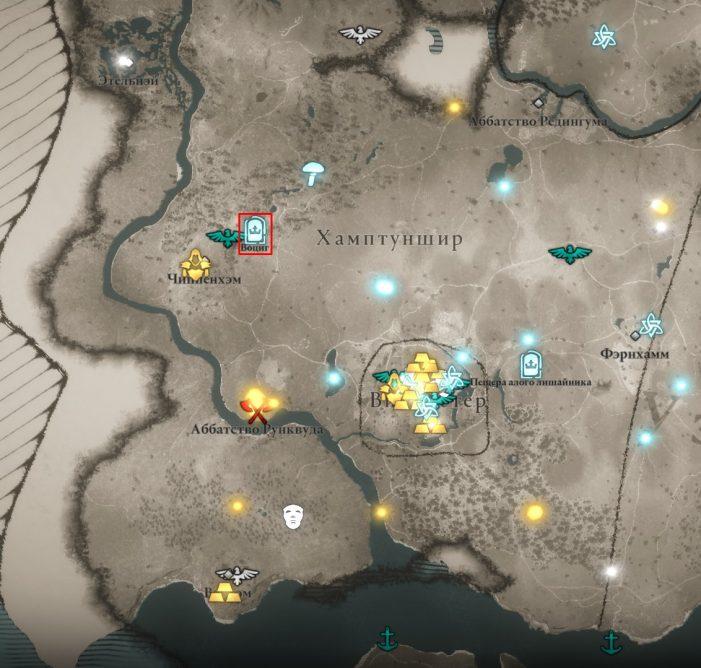 Сокровища Британии в Хамптуншире на карте мира Assassin's Creed: Valhalla